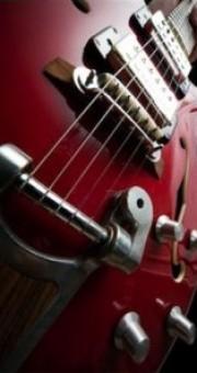 ניר בכר – מורה לגיטרה